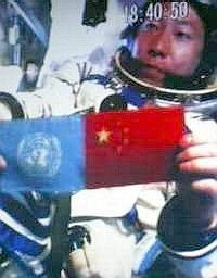 The taikonaut Yang Liwei, the only member of the first manned Chinese flight in history.