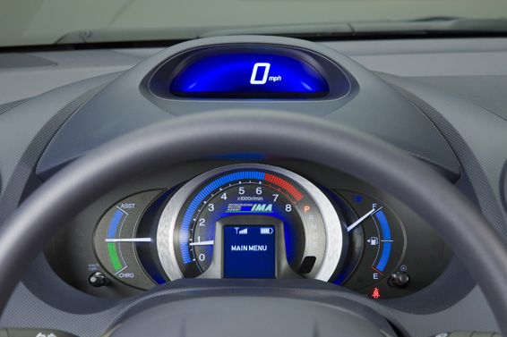 Dashboard of the Honda Insight, a semi hybrid vehicle. © Iowem CC by-nd 3.0
