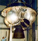 Storable propellant stage.