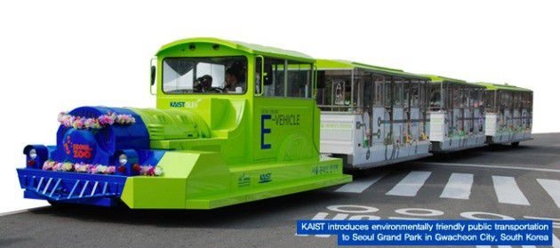 This train is supplied in electricity by an invisible electromagnetic induction strip located under the road. © KAIST