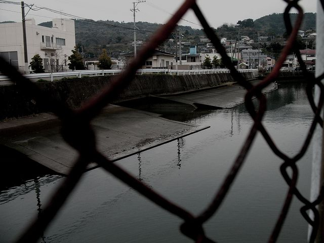 View of Minamata Bay, where over several decades, mercury waste polluted the entire ecosystem and contaminated the population. © Aeysea CC by-nc-sa 2.0